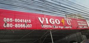 vigo4u